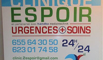 Clinique Espoir